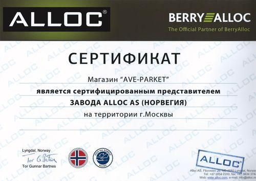 katalog-norvezhskogo-laminata-allok_8
