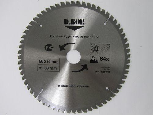disk-po-laminatu_6